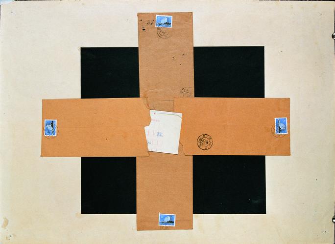 Letter—Triptych: Part II