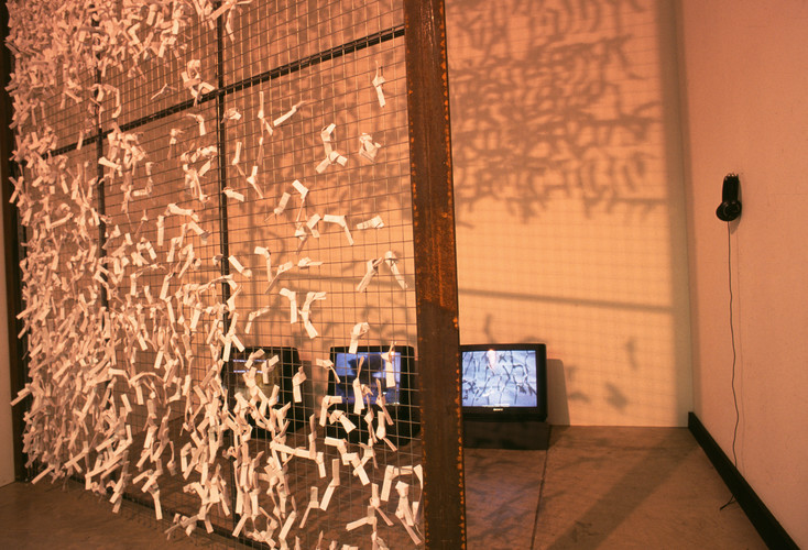 Between Memory and History (Exhibition View)