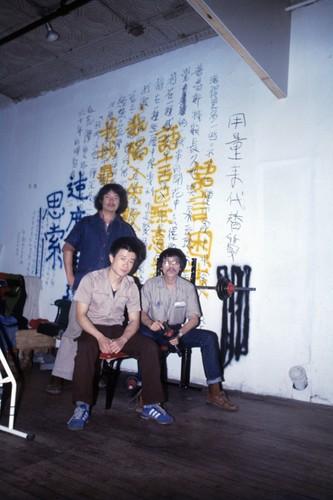 Frog King Visiting Hsieh Tehching's Studio