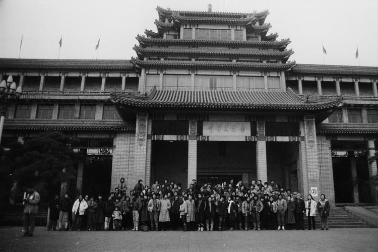 Sample 22 · China Avant-Garde