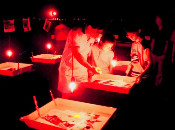 Darkroom · Taipei (Exhibition View)