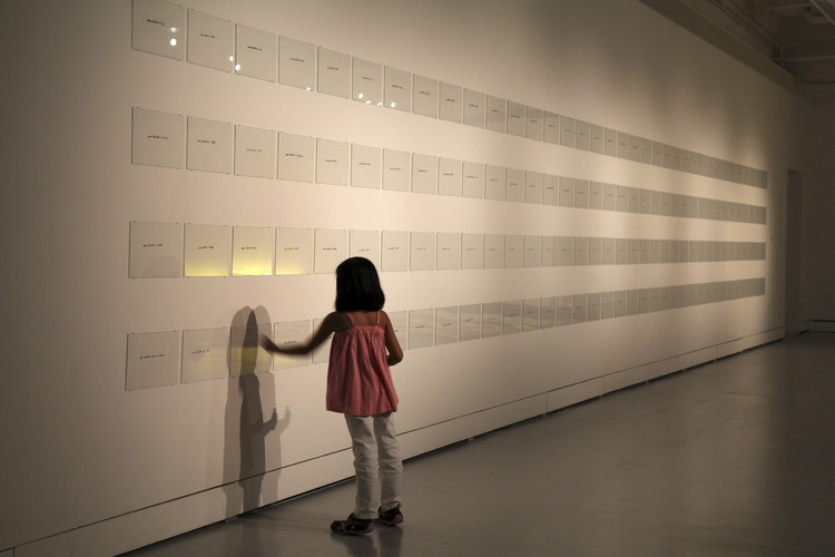 Sing Mother (Exhibition View)