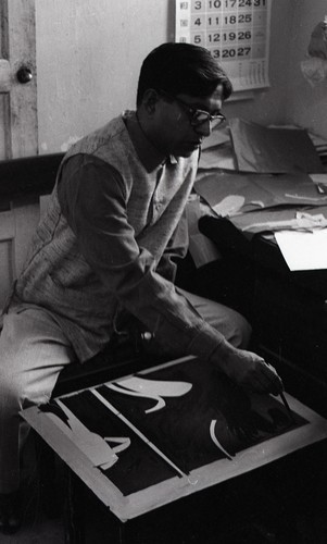K.G. Subramanyan During the Preparation for Fine Arts Fair, 1969