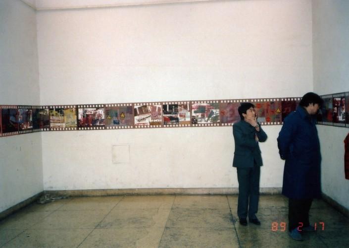 Metropolis (Exhibition View)