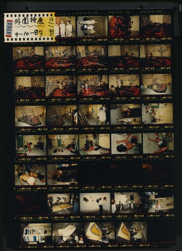 Contact Sheet of Photographs of Out of Context (2 of 2), 9 October 1987