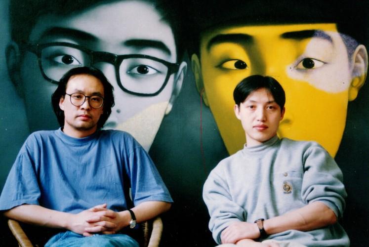 Zhang Xiaogang and Guo Jin, Chongqing, 1995