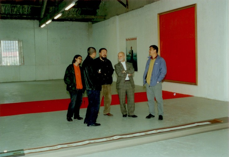 Ding Yi, Ai Weiwei, Uli Sigg, and Li Liang at 'Fuck Off'