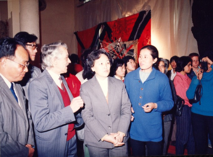 Contemporary China Tapestry Exhibition in 1987