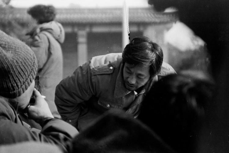 Sample 9 · China Avant-Garde