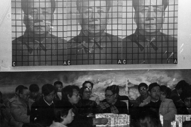 Sample 12 · China Avant-Garde