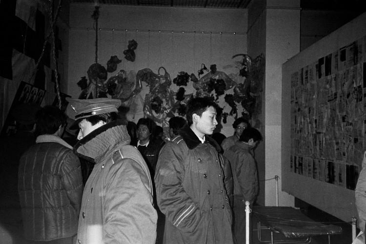 Sample 19 · China Avant-Garde