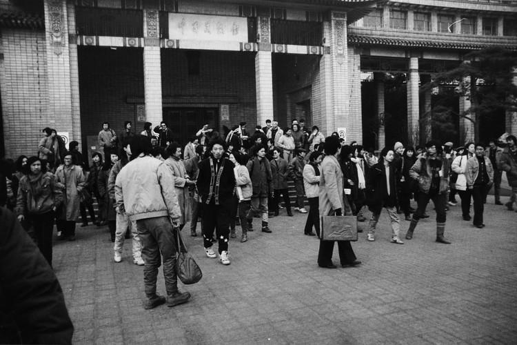 Sample 21 · China Avant-Garde