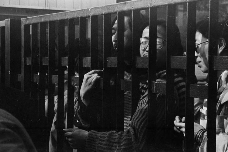 Sample 10 · China Avant-Garde
