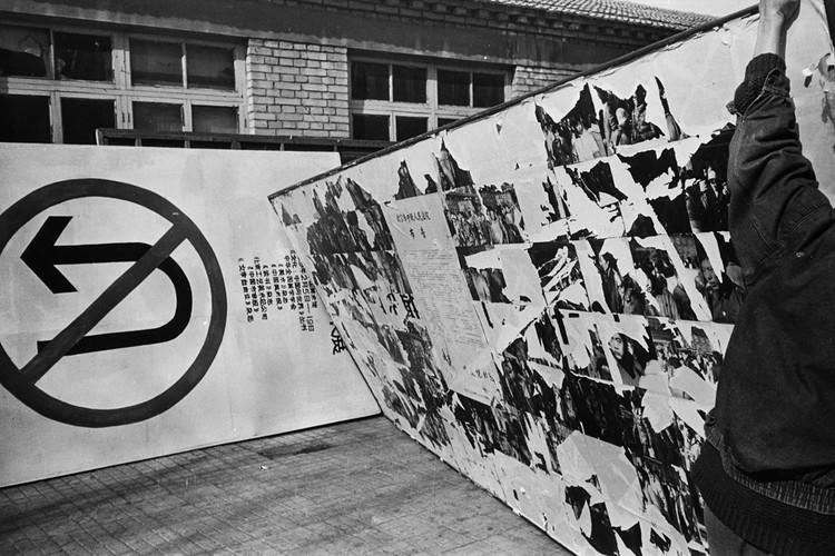 Sample 23 · China Avant-Garde