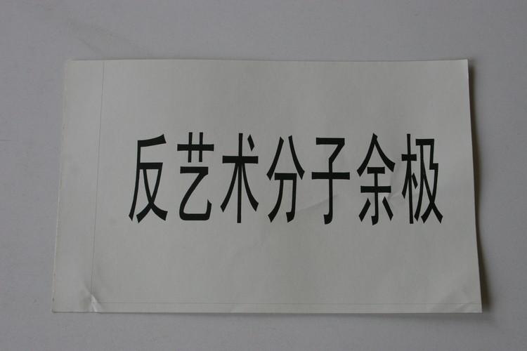 congyang\20160215_131052_0.JPG