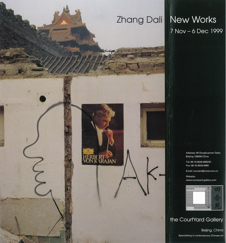 Zhang Dali New Works at the Courtyard Gallery — Leaflet