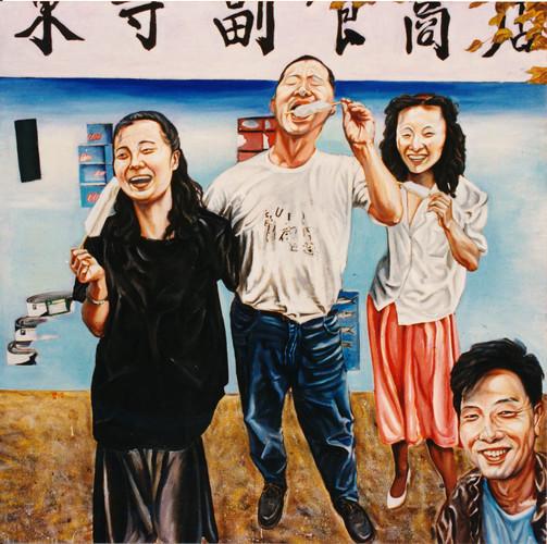 Work by Zeng Hao