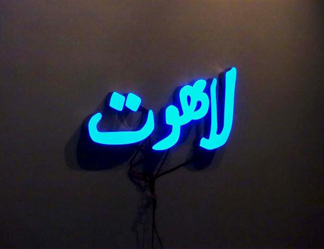 IftikharDadi_list