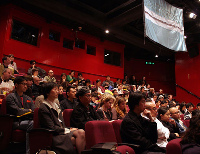 Forum at the Hong Kong Arts Centre