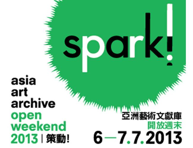 OpenWeekend2013_list