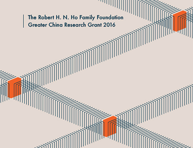RHFFGrant2016_list