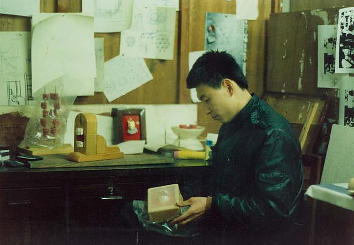 Photograph of Geng Jianyi