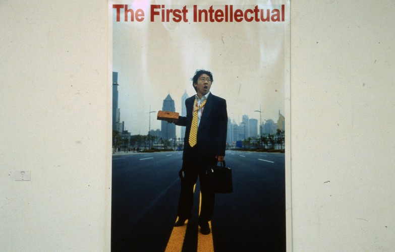 The First Intellectual (Exhibition View)