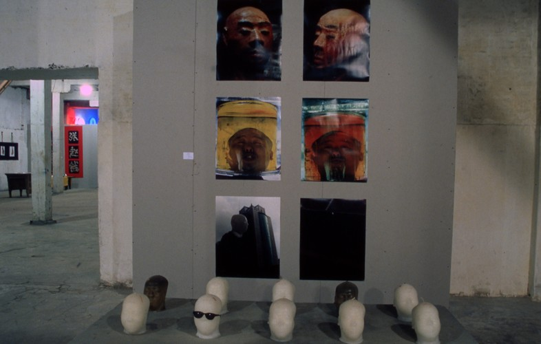 Work by Sanmao (Exhibition View)