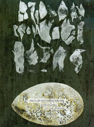 Fact or Fiction by Kim Ng