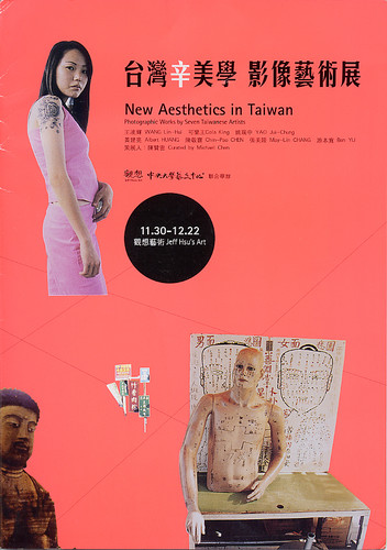 New Aesthetics in Taiwan: Photographic Works by Seven Taiwanese Artists