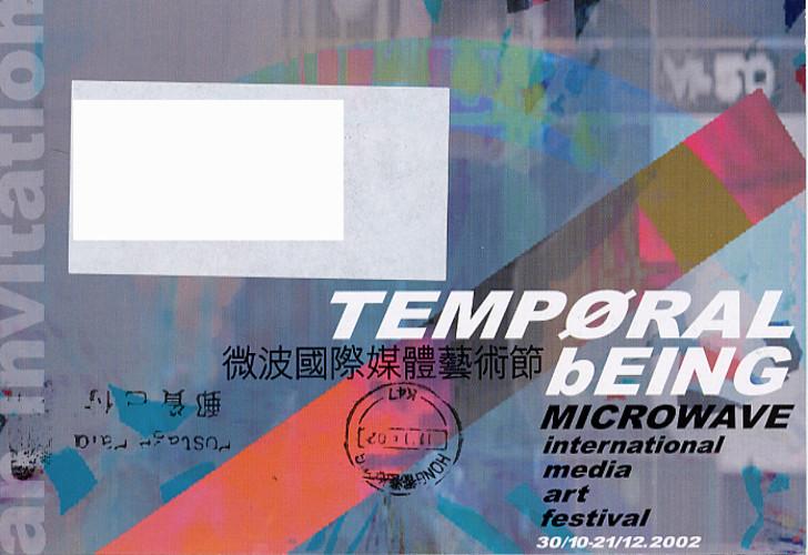 Temporal Being: MICROWAVE International Media Art Festival