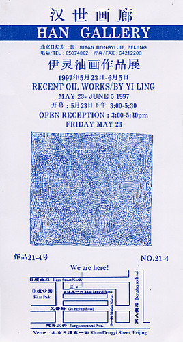 Recent Oil Works by Yi Ling
