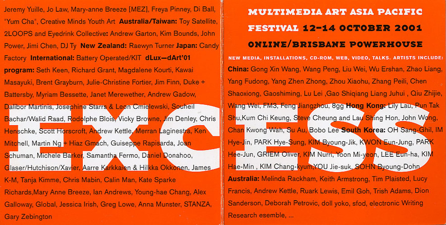 Multimedia Art Asia Pacific 01: EXCESS Festival