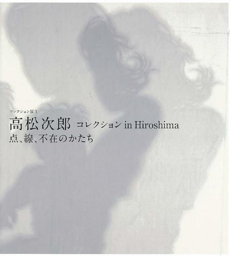 (Jiro Takamatsu: Collection in Hiroshima)