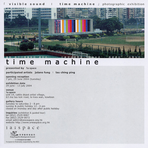 Visible sound | Time Machine - Photographic Exhibition