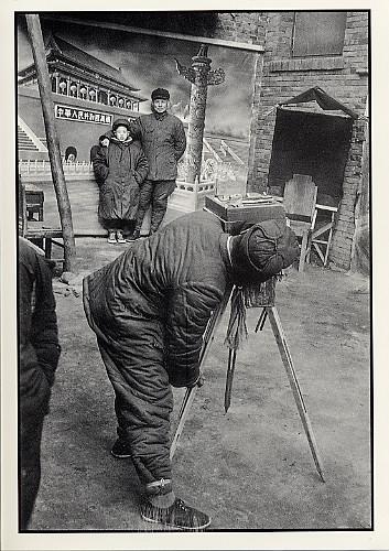 Marc RIBOUD - Quarante ans de photographie en Chine (1956-1996)