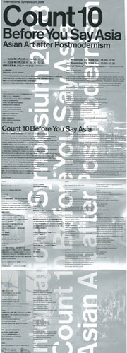 Count 10 Before You Say Asia: Asian Art After Postmodernism
