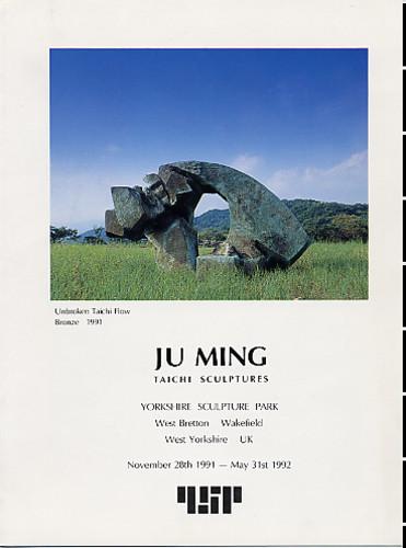 Ju Ming: Taichi Sculptures