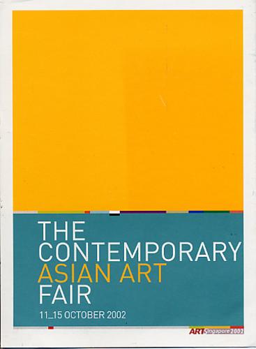 ARTSingapore - The Contemporary Asian Art Fair