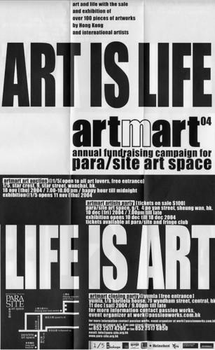Artmart 2004 - Art is Life, Life is Art