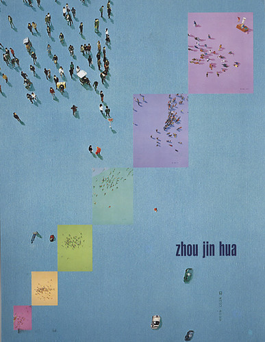 Spotty Series: Oil paintings by Zhou Jin Hua