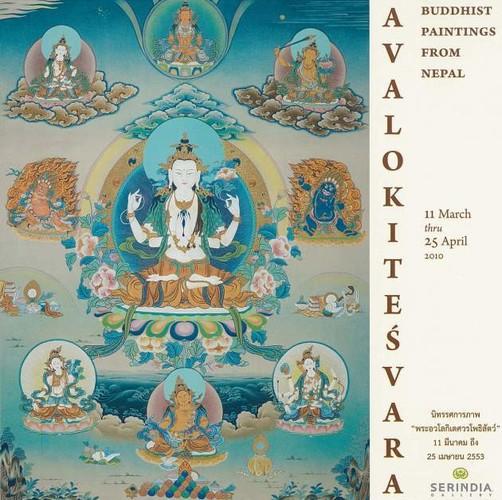 Avalokitesvara: Buddhist Paintings from Nepal: Selections by Robert Beer