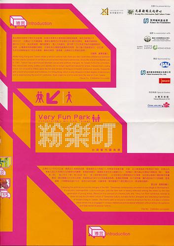 Very Fun Park: Contemporary Art from Taiwan