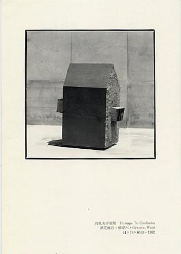 Lai Chi Man Sculpture Exhibition
