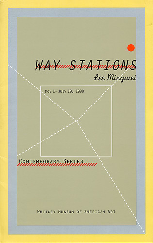 Lee Ming-wei: Way Stations