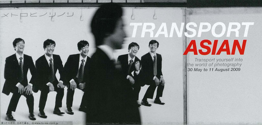 Transportasian: Transport Yourself Into the World of Photography