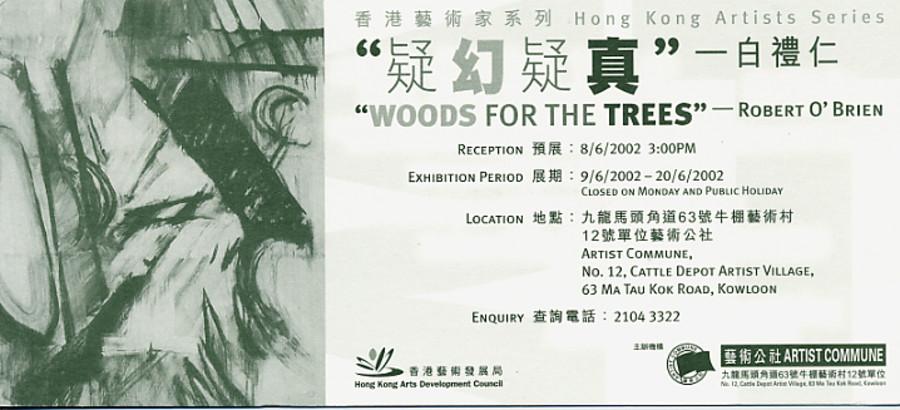 Hong Kong Artists Series --- 'Woods for the Trees' - Robert O' Brien