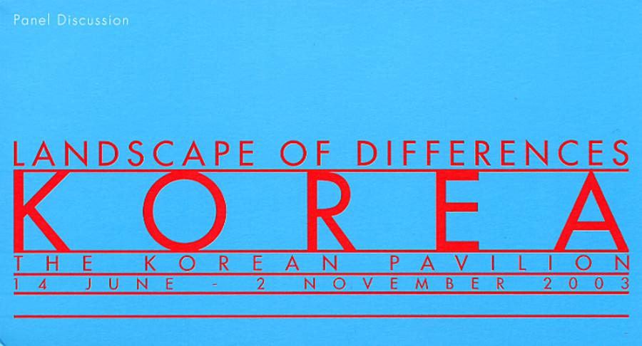 Landscape of Differences: The Korean Pavilion - Panel Discussion