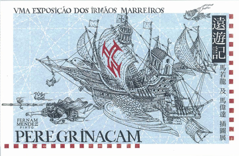 Peregrinacam - An exhibition by the Marreiros Brothers