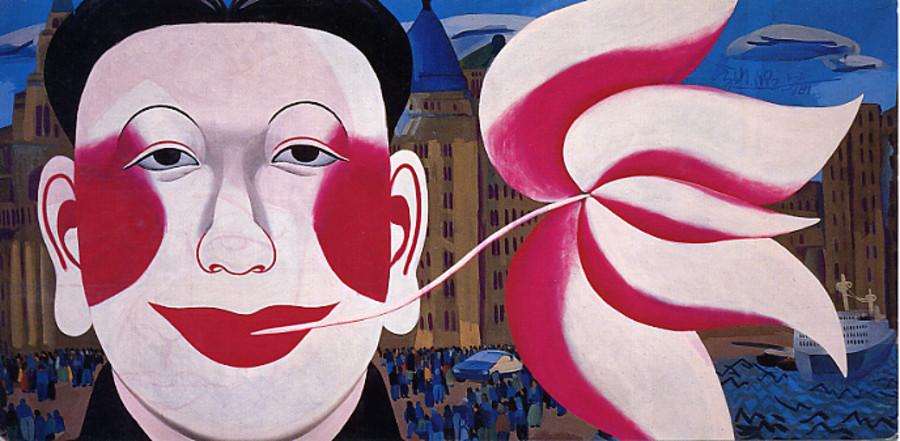 Mao Goes Pop: China Post-1989